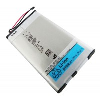 SP65M Battery For Sony Playstation PS Vita PCH-1001 PCH-1101